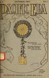 Cover of Pacific era.