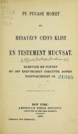 Cover of Pu pucase momet pu hesayecv Cesvs Klist en Testement Mucvsat
