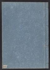 Cover of Sanbyakkajol,