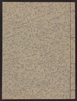 Cover of [Senjō heikazu]