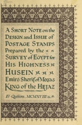 """Cover of """"A short note on the design and issue of postage stamps, prepared by the Survey of Egypt for His Highness Husein, Emir and Sherif of Mecca & King of th"""""""