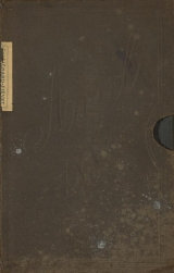 Cover of Soie naturelle