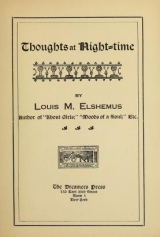 Cover of Thoughts at night-time