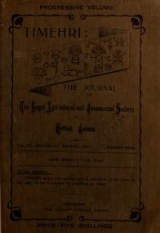 Cover of Timehri
