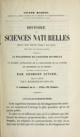 Cover of Traitel`thel¯rique et pratique de l'impression des tissus