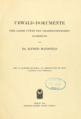 Cover of Urwald-Dokumente