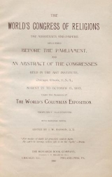 Cover of The World's congress of religions