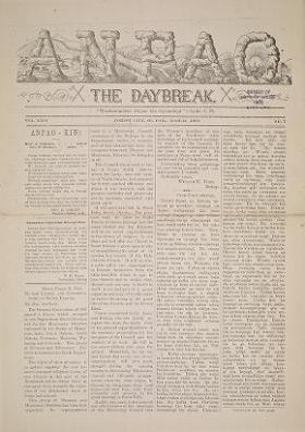 Cover of Anpao - the daybreak.