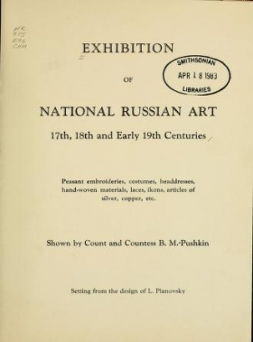 "Cover of ""Exhibition of national Russian art, 17th, 18th and early 19th centuries"""