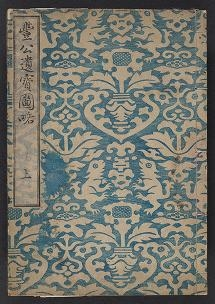 Cover of Hol,kol, ihol, zuryaku