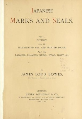 "Cover of ""Japanese marks and seals"""