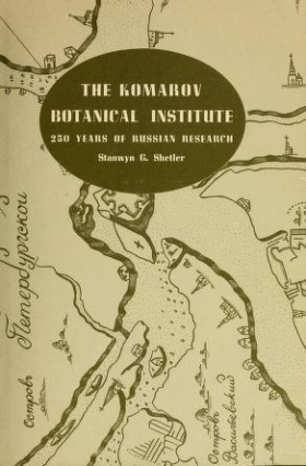 """Cover of """"The Komarov Botanical Institute"""""""