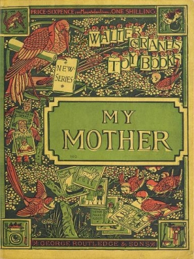 """Cover of """"My mother"""""""
