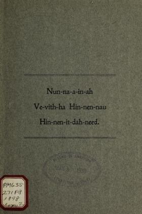 Cover of Nun-na-a-in-ah ve-vith-ha hin-nen-nau hin-nen-it-dah-need