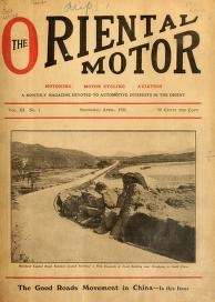 """Cover of """"The Oriental motor"""""""