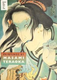"Cover of ""Paintings by Masami Teraoka"""