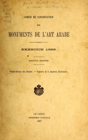 """Cover of """"Procès-verbaux des séances, rapports de la Deuxième commission"""""""