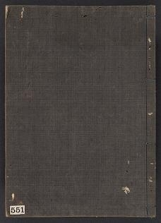 "Cover of ""[Rakuyaki] ="""