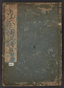 Cover of Tol,ryul, chanoyu rudenshul,