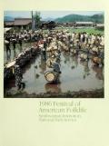 Cover of 1986 Festival of American Folklife