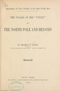 "Cover of ""Adventures of two youths in the open Polar Sea. The voyage of the ""Vivian"" to the north pole and beyond."""