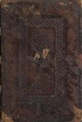 """Cover of """"Auctoritates extracte ex Libris phi[losophorum] ; et p[rim]o ex libro p[rim]o metaphi[si]c[o]r[um"""""""