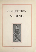 Cover of Collection S. Bing, peintures.