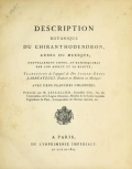 Cover of Description botanique du Chiranthodendron