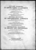 Cover of Diversi maniere d'adornare i cammini