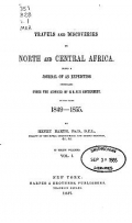 Cover of Travels and discoveries in North and Central Africa