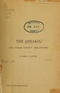 Cover of The Abnakis and their ethnic relations