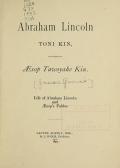 Cover of Abraham Lincoln toni kin, qa Aesop tawoyake kin