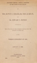 Cover of Arguments before a special committee of the United States Senate by Hon. De Witt C. Cregier, Mr. Thos. B. Bryan, and Mr. Edward T.