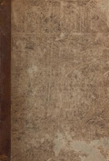 "Cover of ""Incipit Arithmeticha Boetij"""