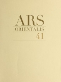 """Cover of """"Ars orientalis; the arts of Islam and the East."""""""