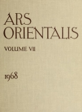 Cover of Ars orientalis; the arts of Islam and the East.