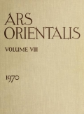 Cover of Ars orientalis; the arts of Islam and the East