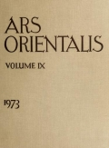 "Cover of ""Ars orientalis; the arts of Islam and the East."""