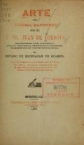 Cover of Arte del idioma zapoteco
