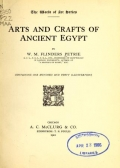 Cover of The arts and crafts of ancient Egypt