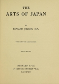 Cover of The Arts of Japan