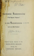 Cover of Assetosemeheo heamoxovistavatoz no hosz Maheoneeszistotoz