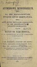Cover of Ayumehawe mussinʻahikun, mena kā isse mākinanewʻukee kunache kʻeche issʻetwawina, mena ateʻet kotuka issʻetwawina ayumehawinʻik, ka isse aputchʻetan