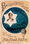"""Cover of """"Ballooning, or, Up amongst the stars"""""""