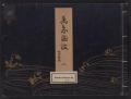 Cover of Banshol, zukan v. 2