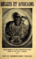 Cover of Belges et africains