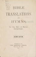 Cover of Bible translations and hymns