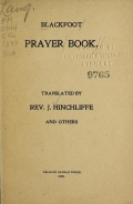 Cover of Blackfoot prayer book