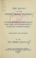 Cover of The Books of the twelve Minor Prophets
