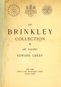 Cover of The Brinkley collection